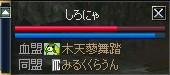 c0019024_864140.jpg