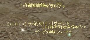 d0035829_1481061.jpg