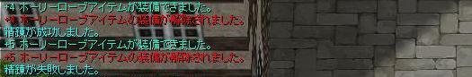 d0046029_17565641.jpg