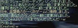 b0036436_18595689.jpg