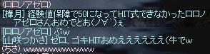 b0036436_191018.jpg