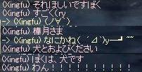 b0036436_19112582.jpg