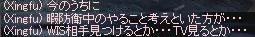 b0036436_1911545.jpg