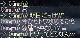 b0036436_1985575.jpg