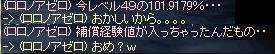 b0036436_1992985.jpg
