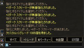 a0034638_16423648.jpg
