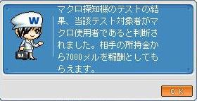 d0050040_1234128.jpg
