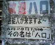 b0012955_0271279.jpg