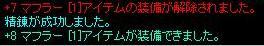 d0037655_183337.jpg