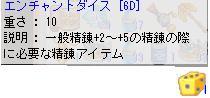 e0002266_17445363.jpg