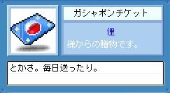 c0050375_1243245.jpg