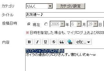 d0064979_17233021.jpg