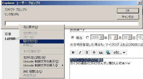 d0064979_17343036.jpg