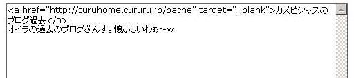 d0064979_173949.jpg