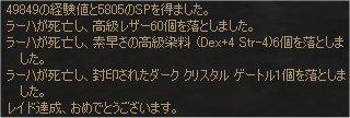c0056384_1749161.jpg