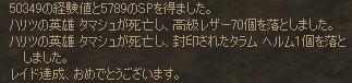 c0056384_1750037.jpg