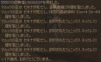 c0056384_17501977.jpg