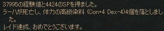 c0056384_17562958.jpg