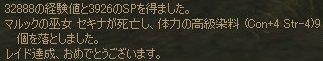 c0056384_17571012.jpg
