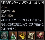 c0056384_1758160.jpg