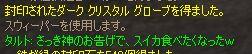 c0022896_1191559.jpg