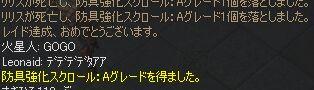 c0022896_1202186.jpg