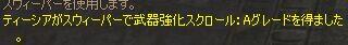 c0022896_1261393.jpg