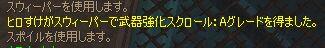 c0022896_126187.jpg