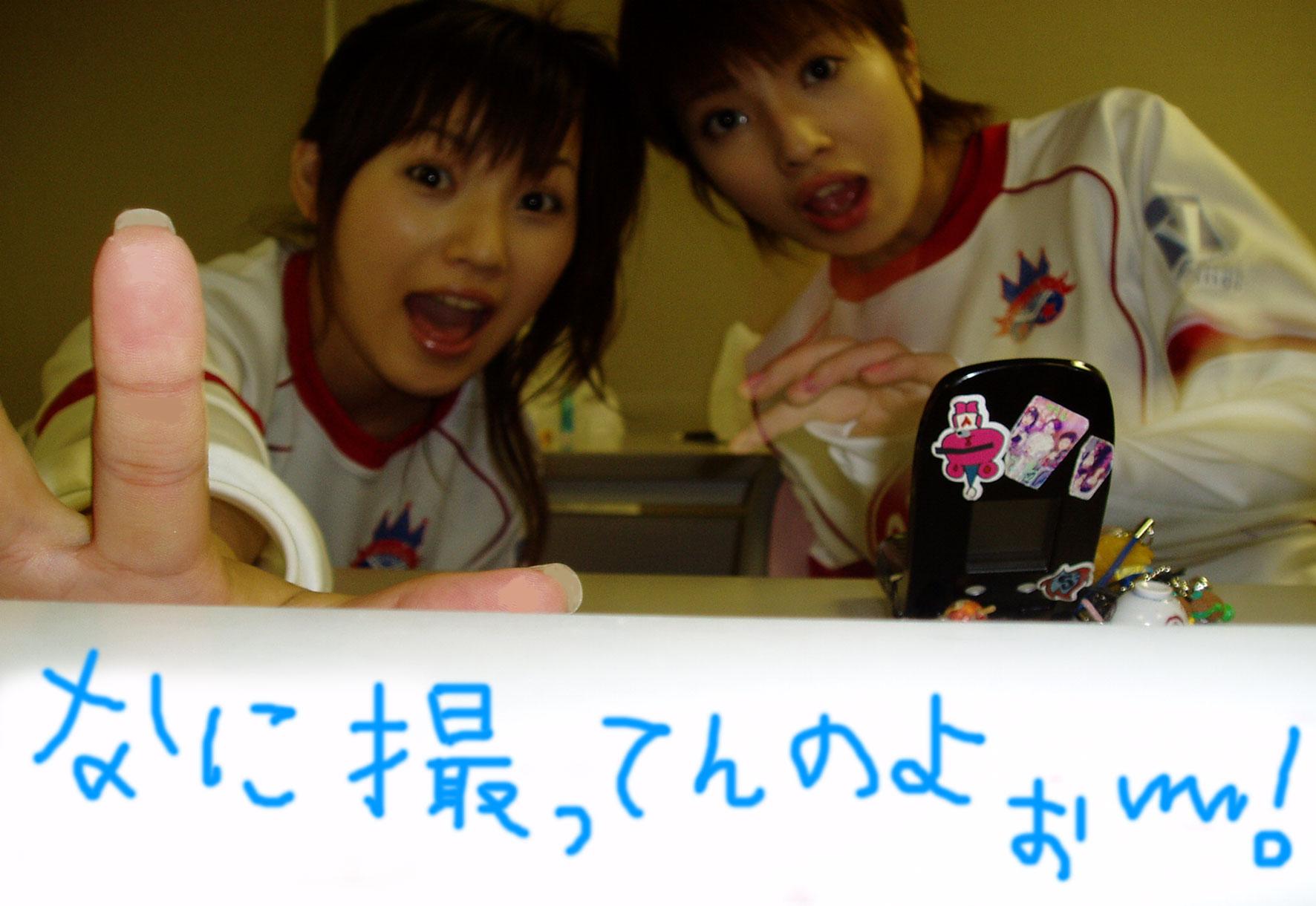 大阪☆★ニッポンハムカップ★☆_c0038100_014090.jpg