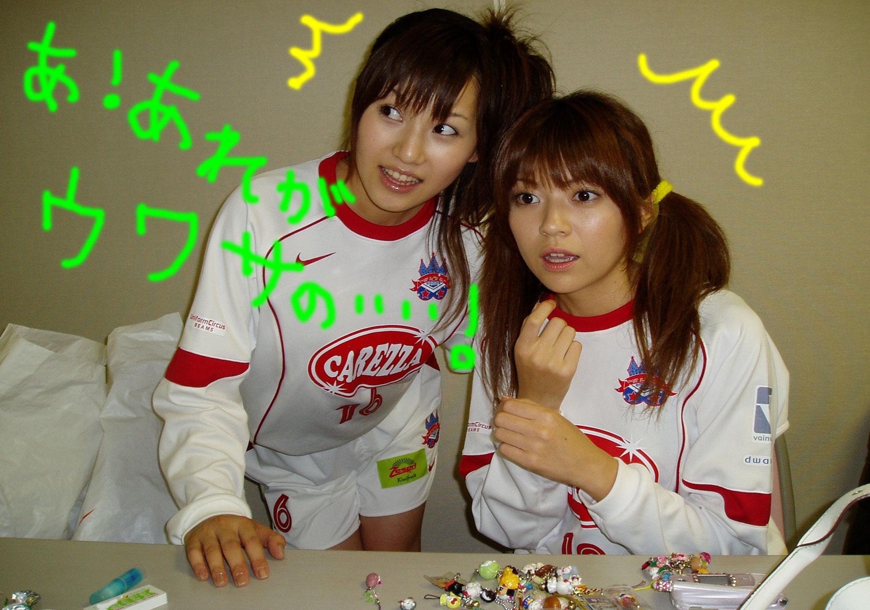 大阪☆★ニッポンハムカップ★☆_c0038100_020162.jpg