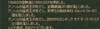 e0008801_11135264.jpg