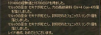 e0008801_1222610.jpg