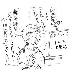 映画を見よう☆_b0019611_22423721.jpg