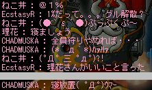 b0039021_12413166.jpg