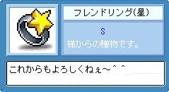 b0059423_236115.jpg