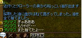 d0029725_3404924.jpg