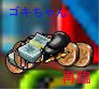 d0048430_3384431.jpg
