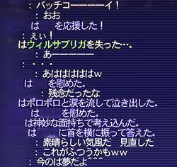 b0025831_1437286.jpg