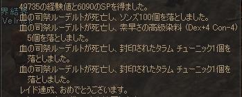 e0005333_21502589.jpg