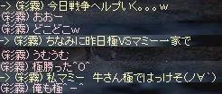 b0036436_6482148.jpg