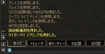 d0031540_111191.jpg