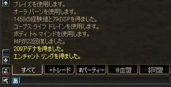 d0031540_194877.jpg