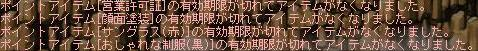 b0061841_1645466.jpg
