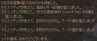 d0055453_8333547.jpg