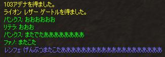 e0012857_814996.jpg