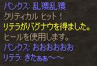 e0012857_875798.jpg