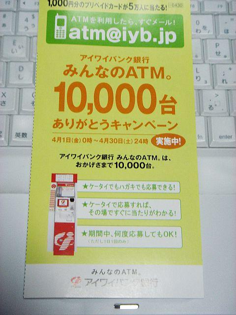 b0048879_22144835.jpg