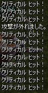 d0060681_631162.jpg