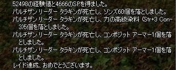 d0060681_651147.jpg