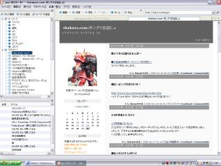b0058686_163836.jpg